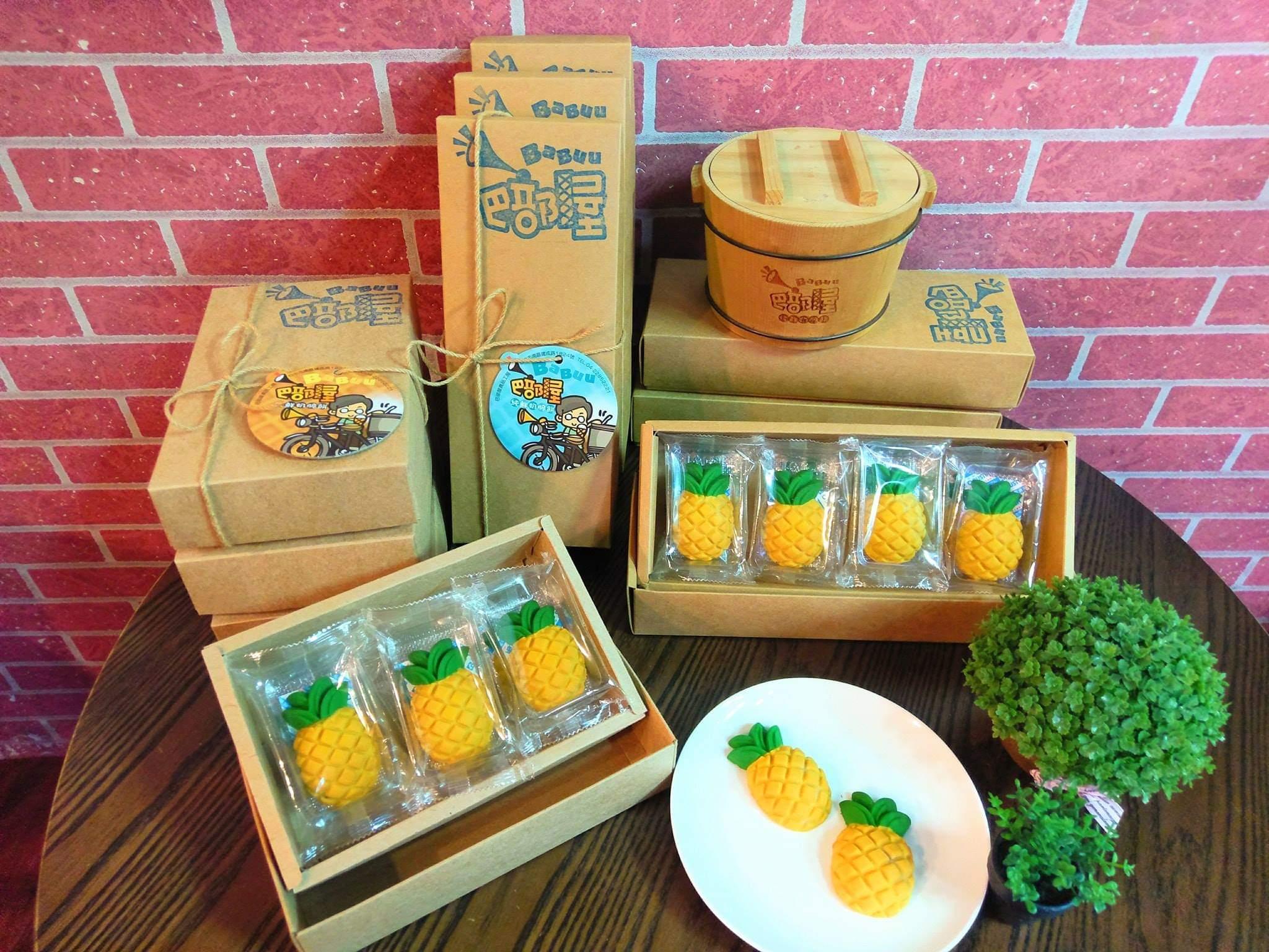 六入和菓子鳳梨酥禮盒
